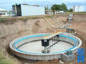 Sedimentador Fiplasto Ramallo.